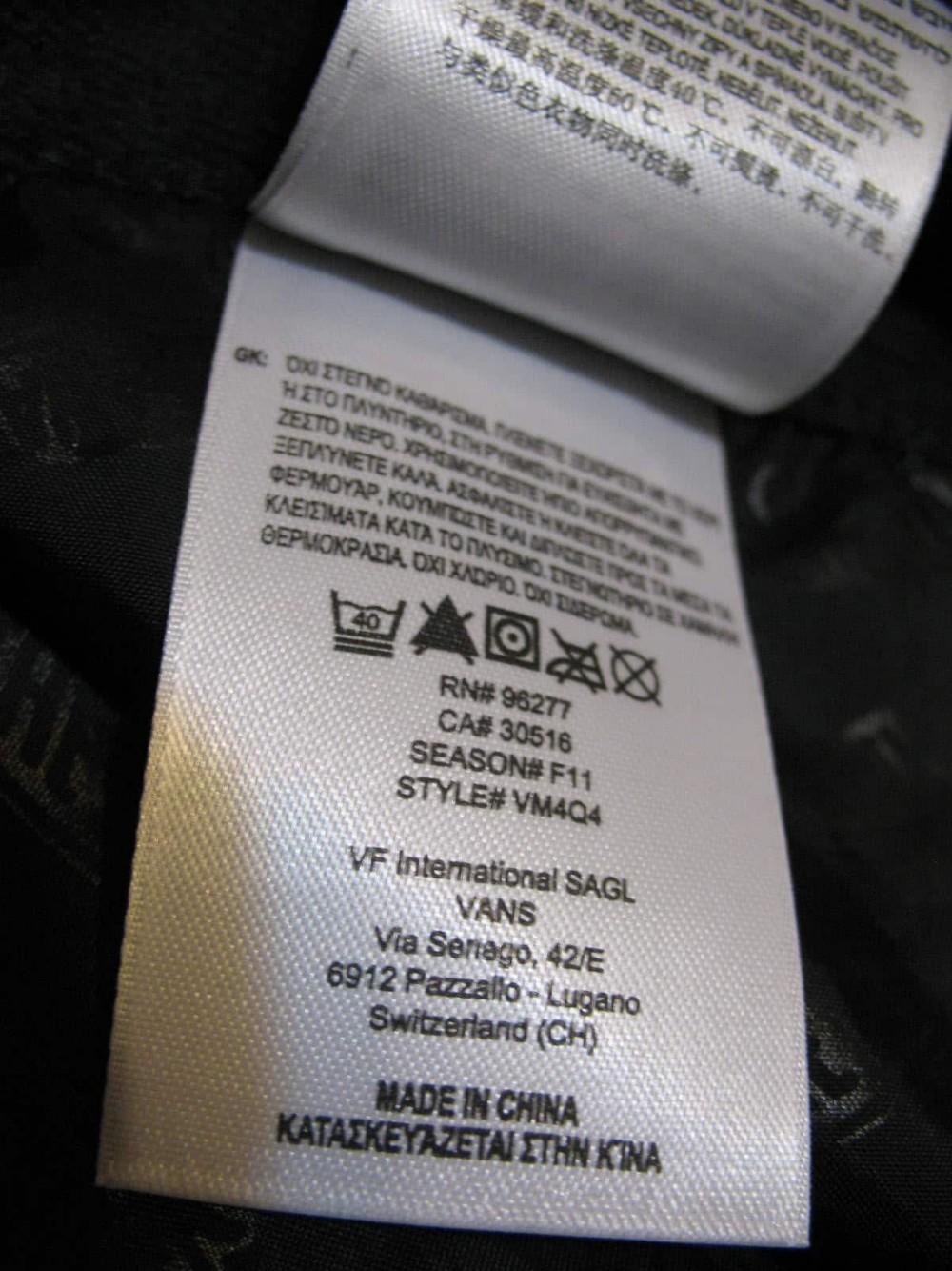 Штаны VANS 10/10 snowboard pants (размер XL) - 12