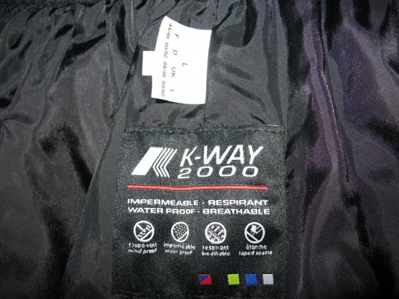 Штаны K-WAY 2000  (размер L) - 4