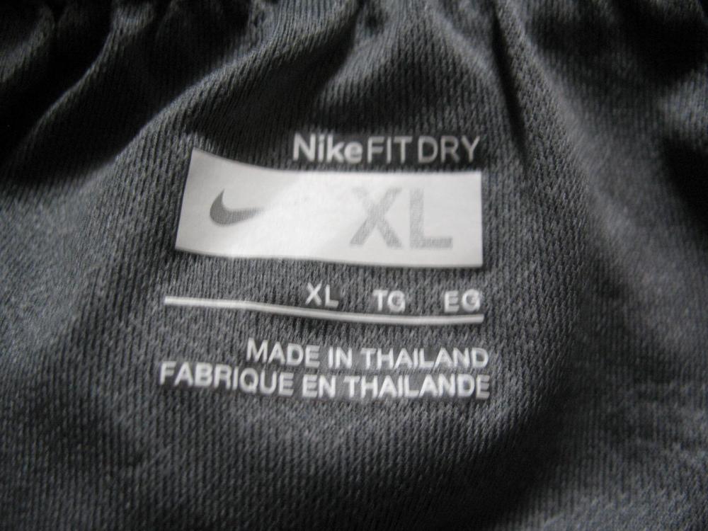 Шорты NIKE fit dry shorts (размер XL) - 7