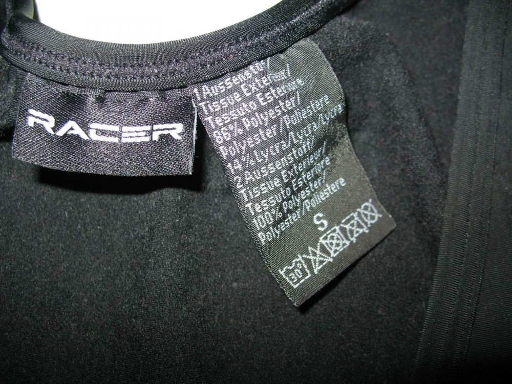 Брюки RACER bib pants (размер S/M) - 6