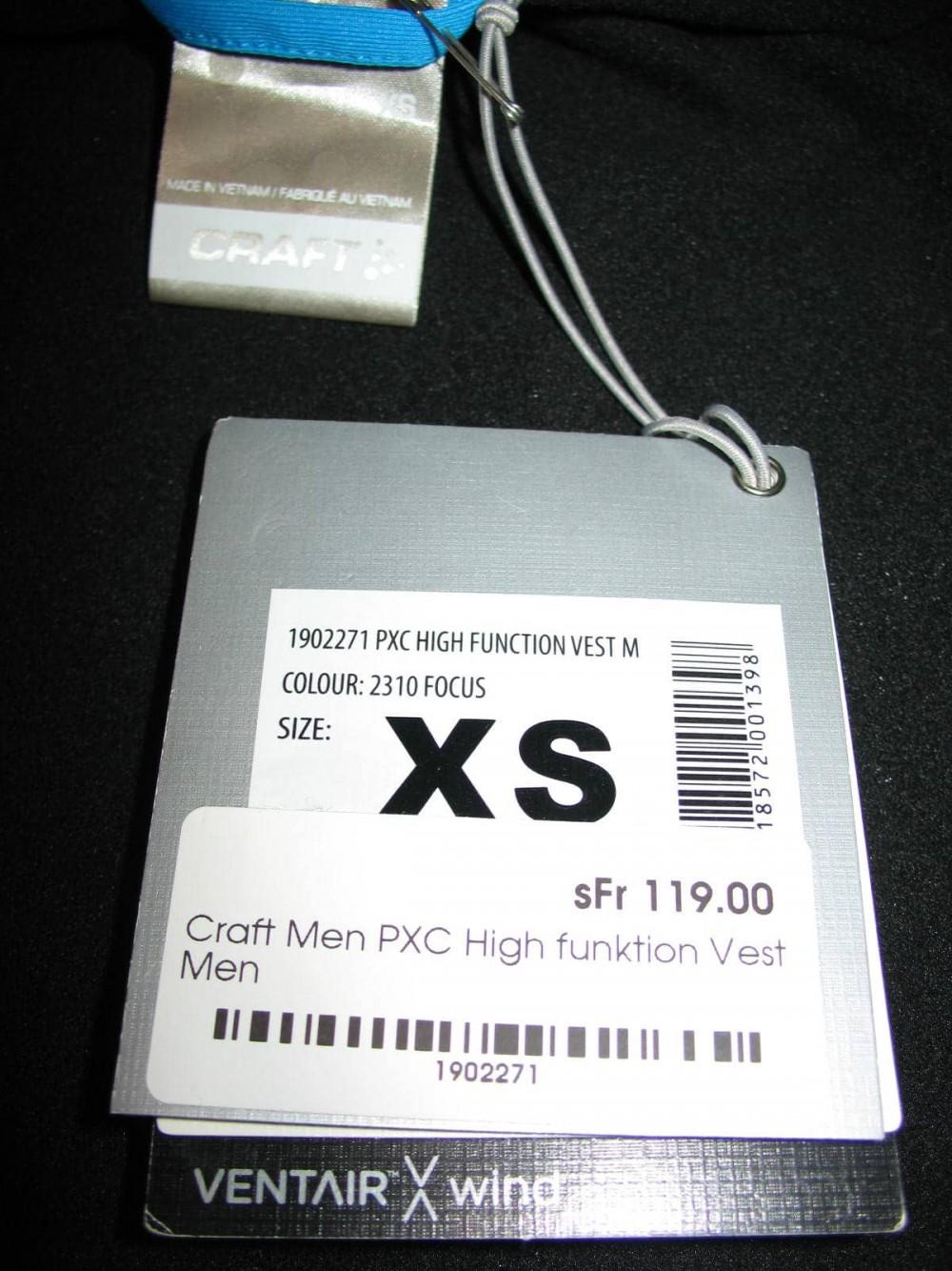 Жилет CRAFT pxc high function softshell vest (размер XS/S) - 10