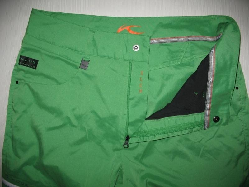 Штаны KJUS outdoor pants (размер 48-S/M) - 4