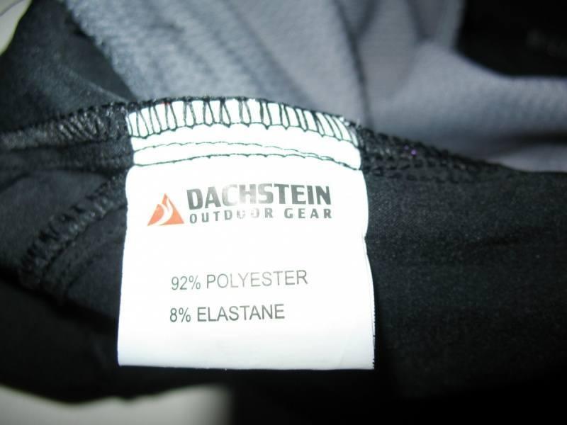 Штаны DACHSTEIN outdoor pant  (размер 48-M) - 8