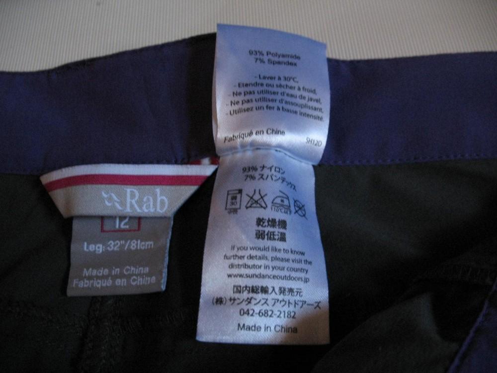 Штаны RAB helix pants lady (размер 12/L-XL) - 9