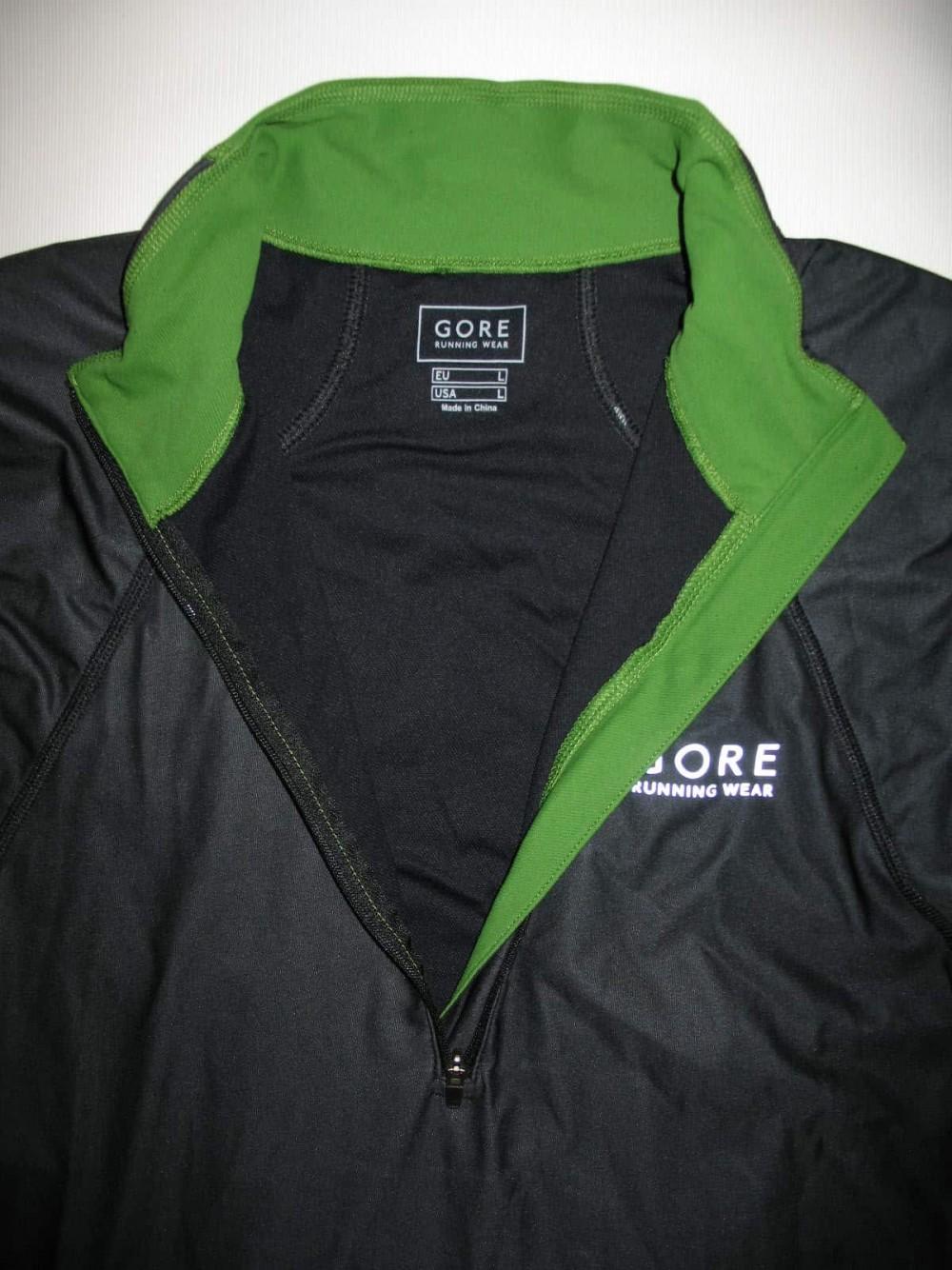 Куртка GORE running wear windstopper jersey (размер L) - 3