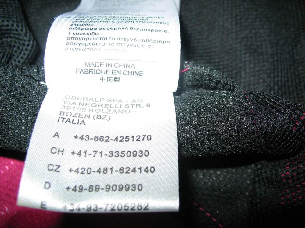 Куртка SALEWA Caia Lite Jacket lady (размер M) - 9