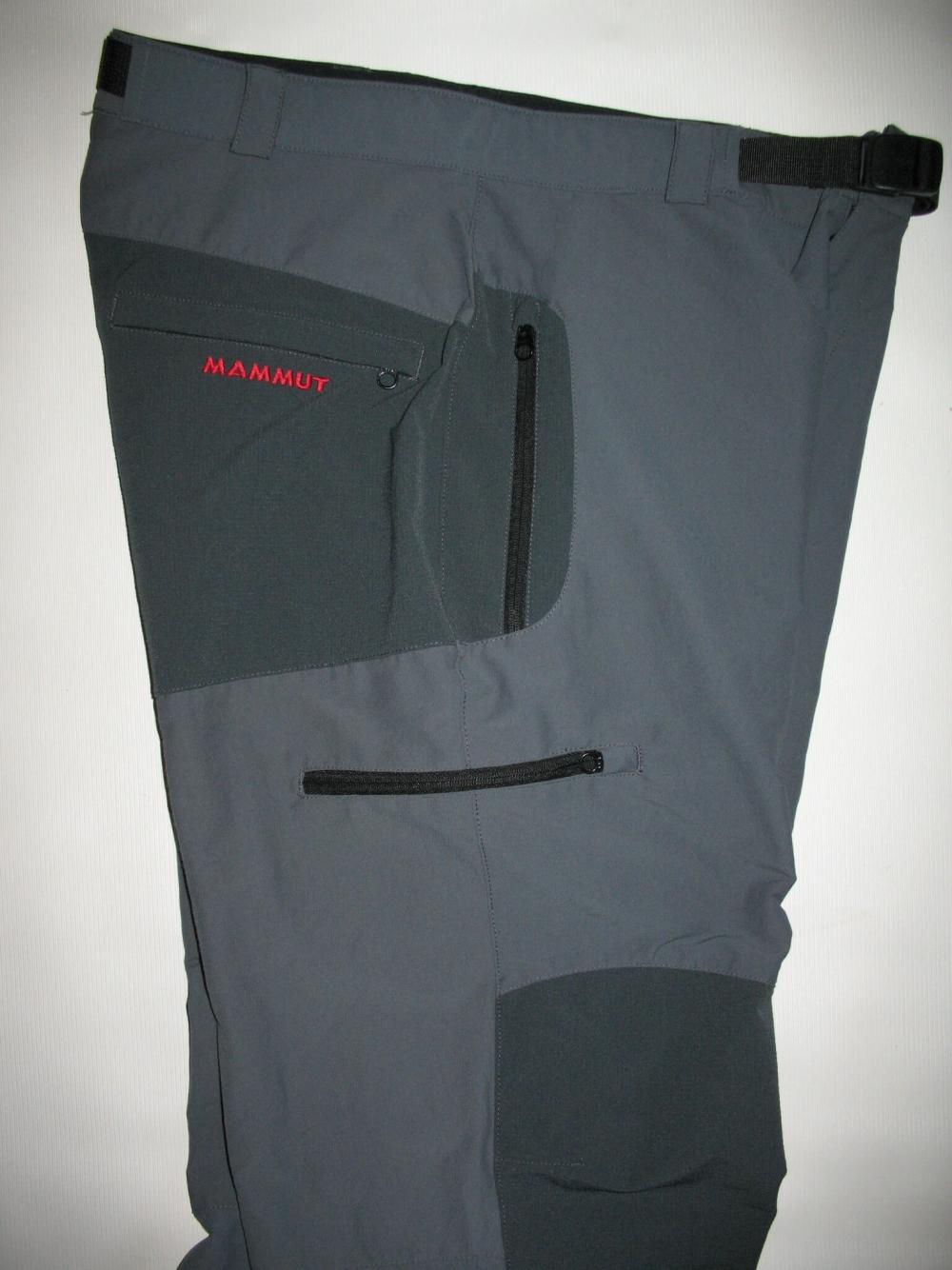 Штаны  MAMMUT Courmayeur Pants (размер 50-L) - 8