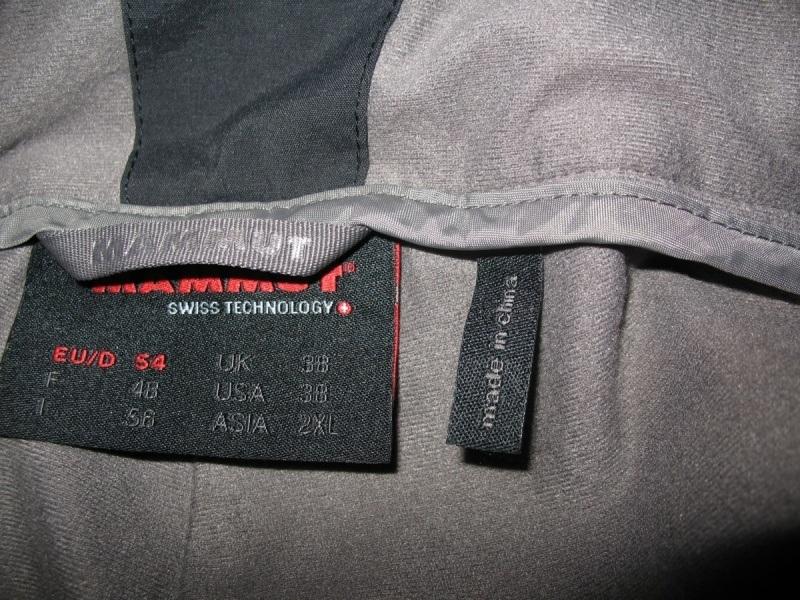 Штаны MAMMUT DRYtech pants (размер 54/XL) - 10