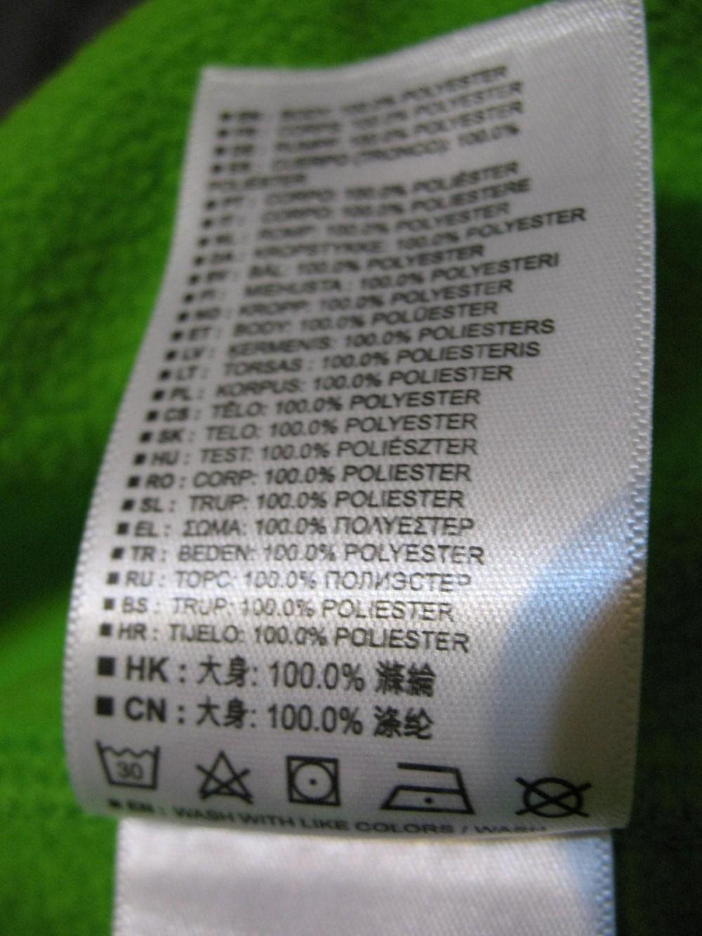 Кофта SALOMON actitherm fleece hoodies (размер XXL) - 7