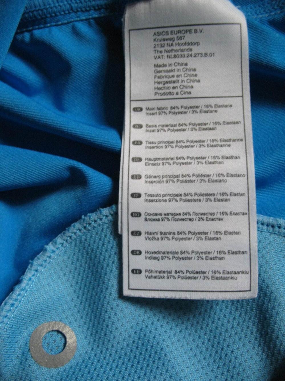 Футболка ASICS running t-shirts lady (размер S) - 9