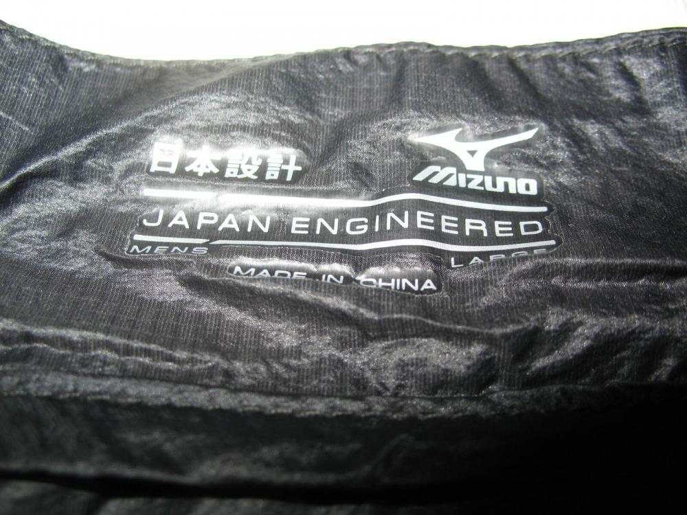 Куртка MIZUNO lightweight 7d jacket(размер L) - 5