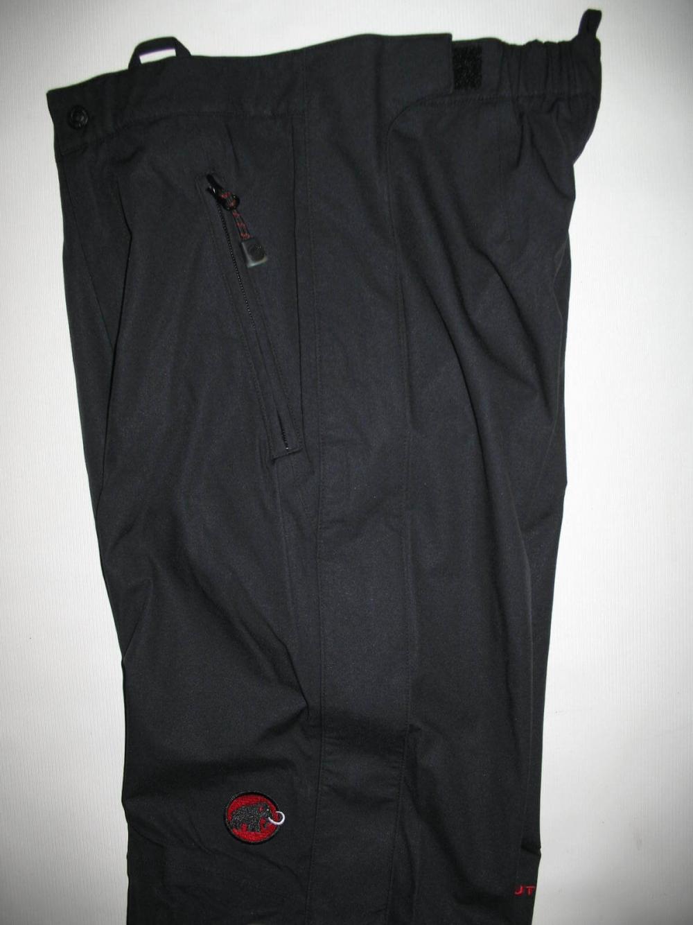 Штаны MAMMUT  waterproof  DRYtech pants (размер S) - 8