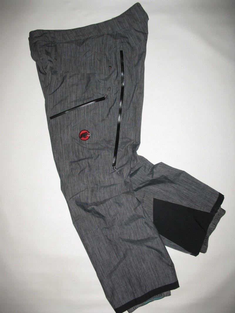 Штаны MAMMUT Dobson Pants (размер 50/L) - 10
