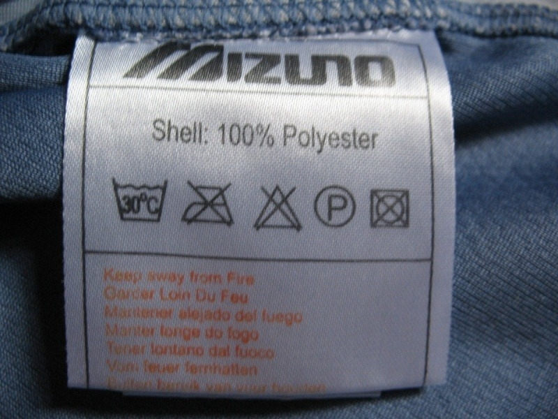 Футболка  MIZUNO jersey lady (размер M) - 4
