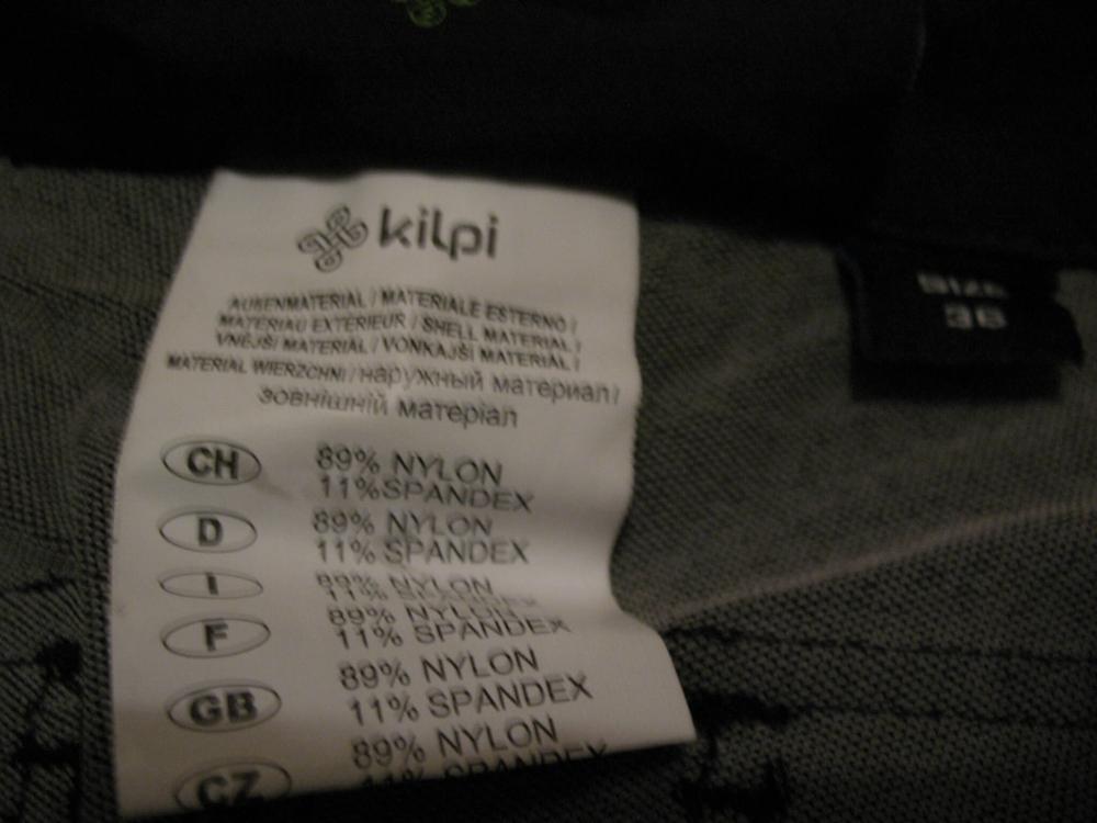 Шорты KILPI siberium src sb shorts lady (размер 36/S) - 10