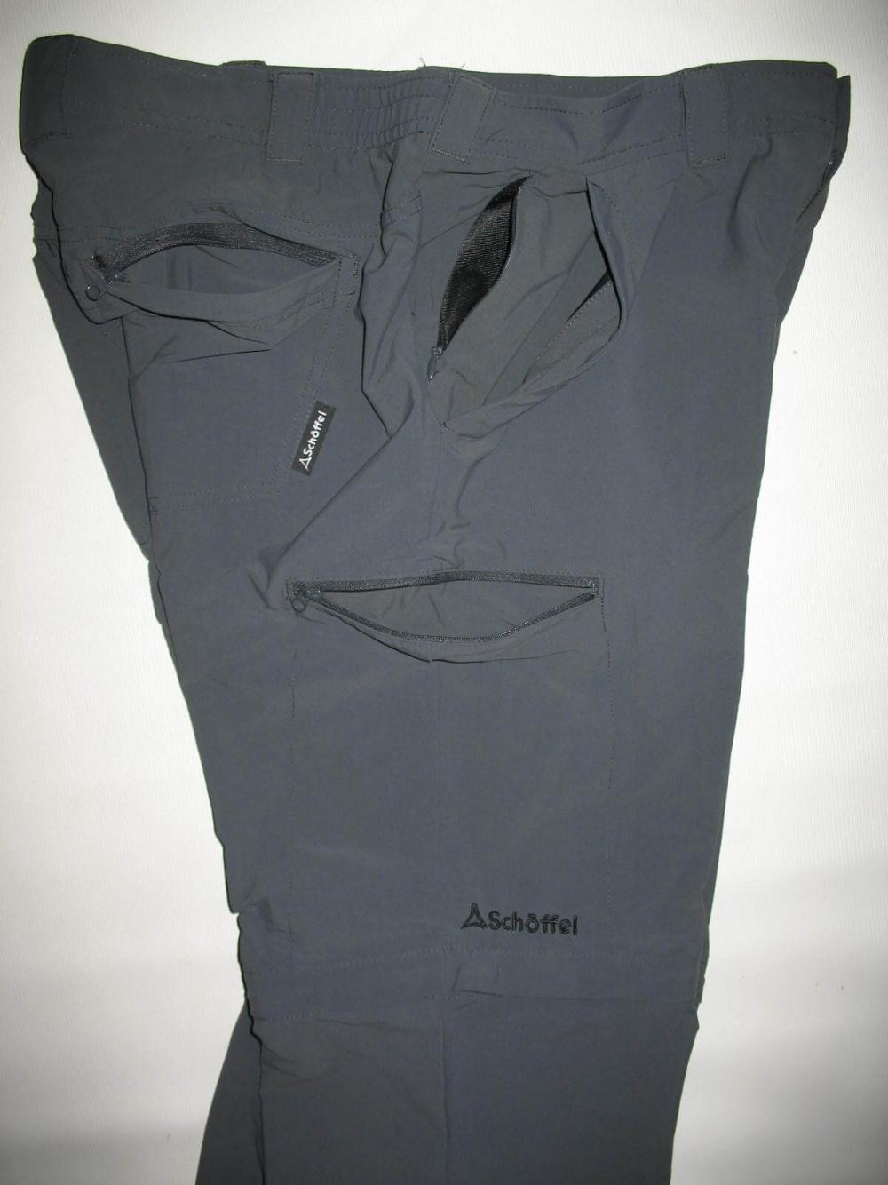 Штаны SCHOFFEL outdoor 2in1 pants (размер 50-L) - 5