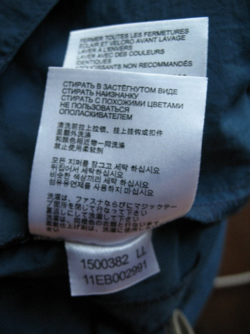 Шорты JACK WOLFSKIN rotorua shorts (размер 54-XL) - 15