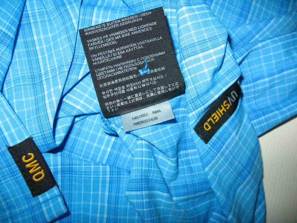 Рубашка JACK WOLFSKIN rays stretch vent shirt (размер XXXL/XXL) - 10