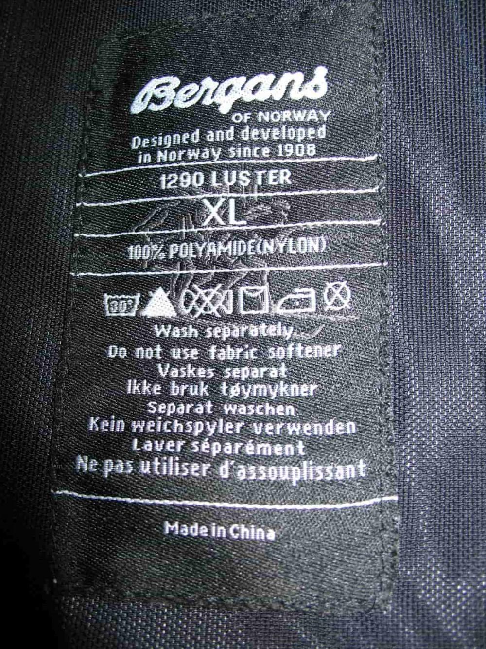 Куртка BERGANS luster jacket (размер XL) - 13