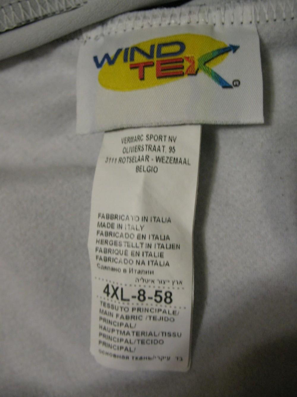 Велокуртка VERMARC kolmont windtex cycling jacket (размер 8-58-4XL) - 5