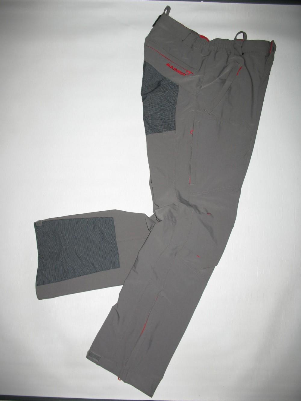 Штаны MAMMUT 3xdry outdoor pants (размер 48-M/L) - 4