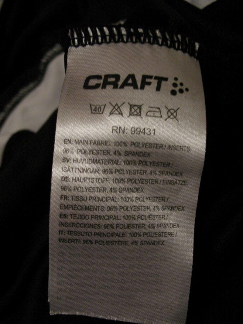 Футболка CRAFT L1 active jersey   (размер XL) - 7