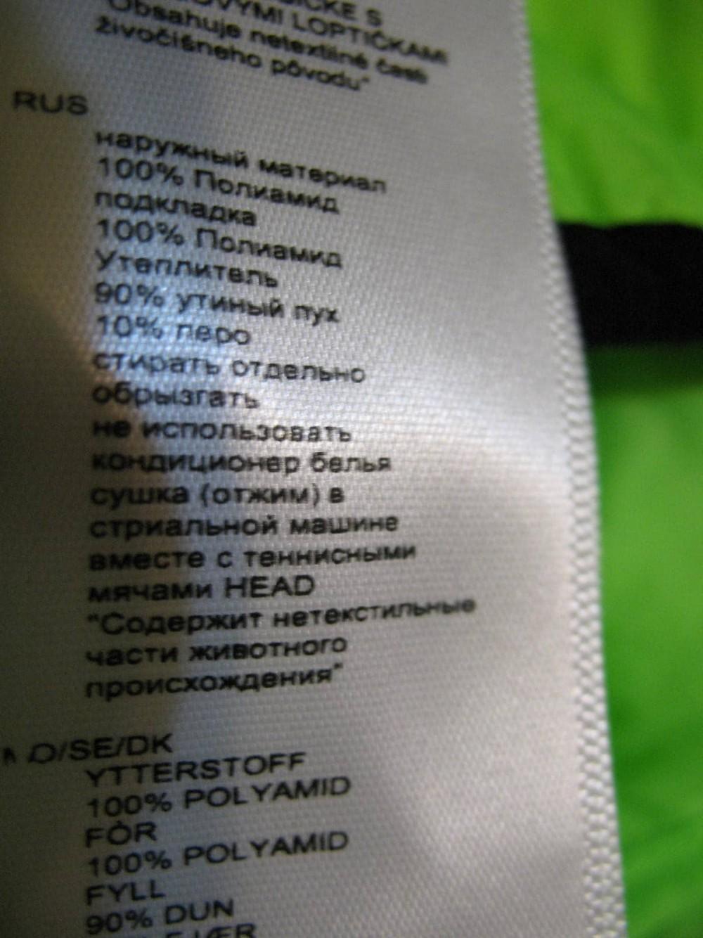 Куртка HEAD light insulation down jacket (размер L) - 8