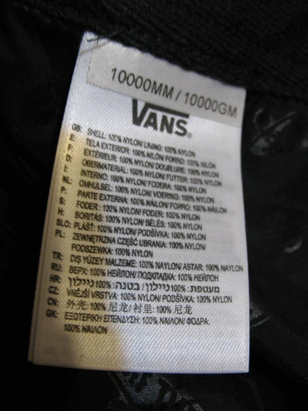 Штаны VANS 10/10 snowboard pants (размер XL) - 11