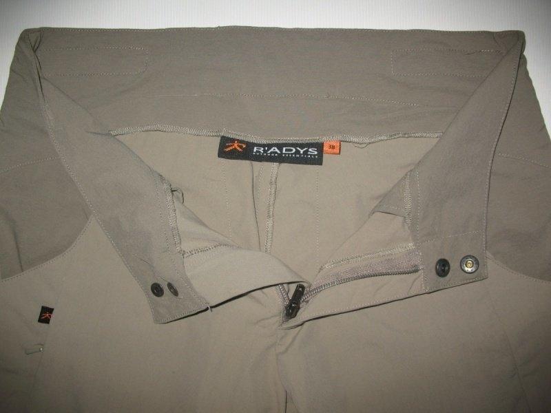 Штаны  R'ADYS [R'dry] pants 2in1 lady  (размер 38/M/L) - 2