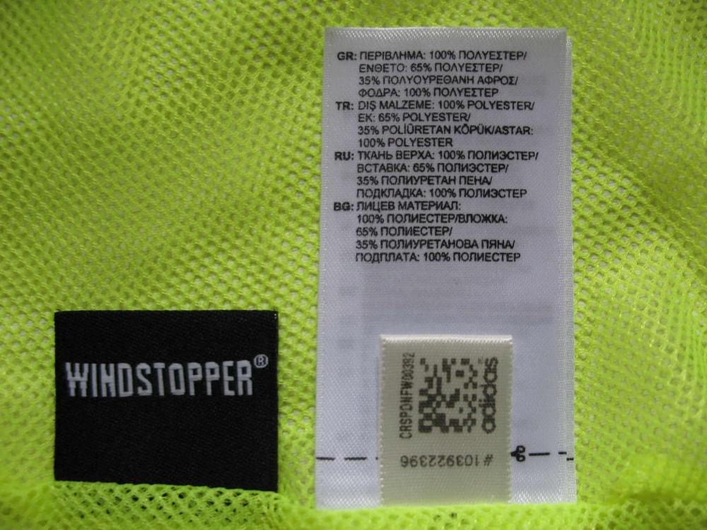 Куртка ADIDAS adiViz High Beam jacket (размер M(реально L/XL)) - 13