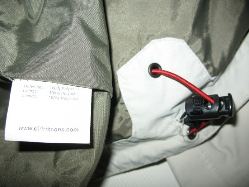 Куртка DIDRIKSONS microtech Jacket (размер M) - 10