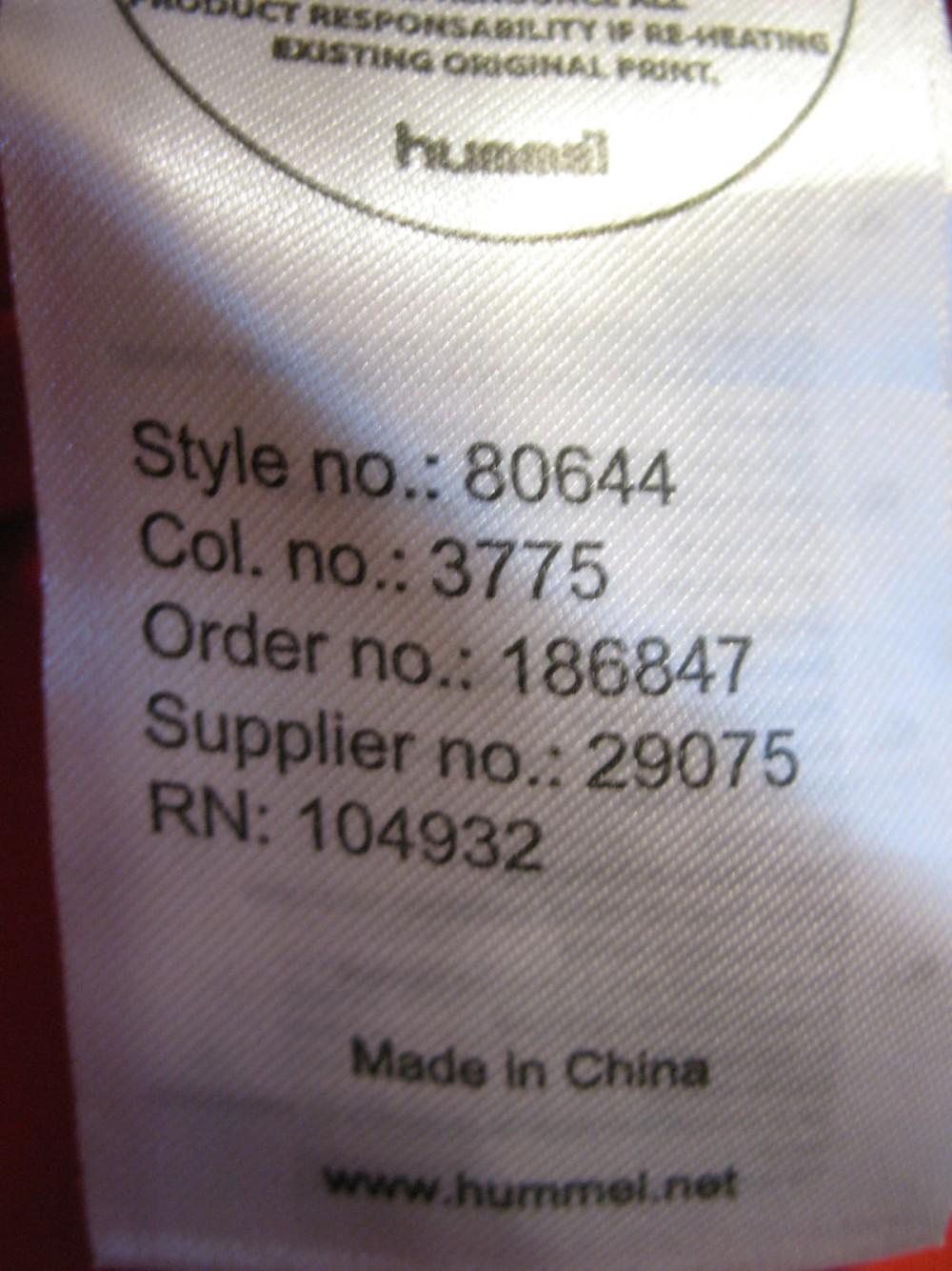 Куртка HUMMEL classic bee 3 layer jacket lady (размер S) - 10
