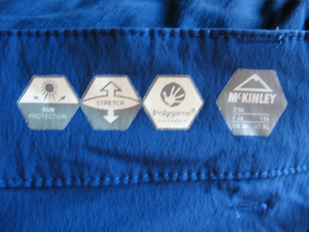 Шорты McKINLEY otaki shorts (размер 54/XL) - 6
