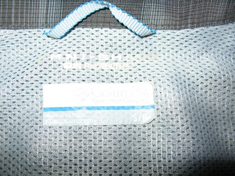 Рубашка COLUMBIA omni-shield shirt (размер S/M) - 5