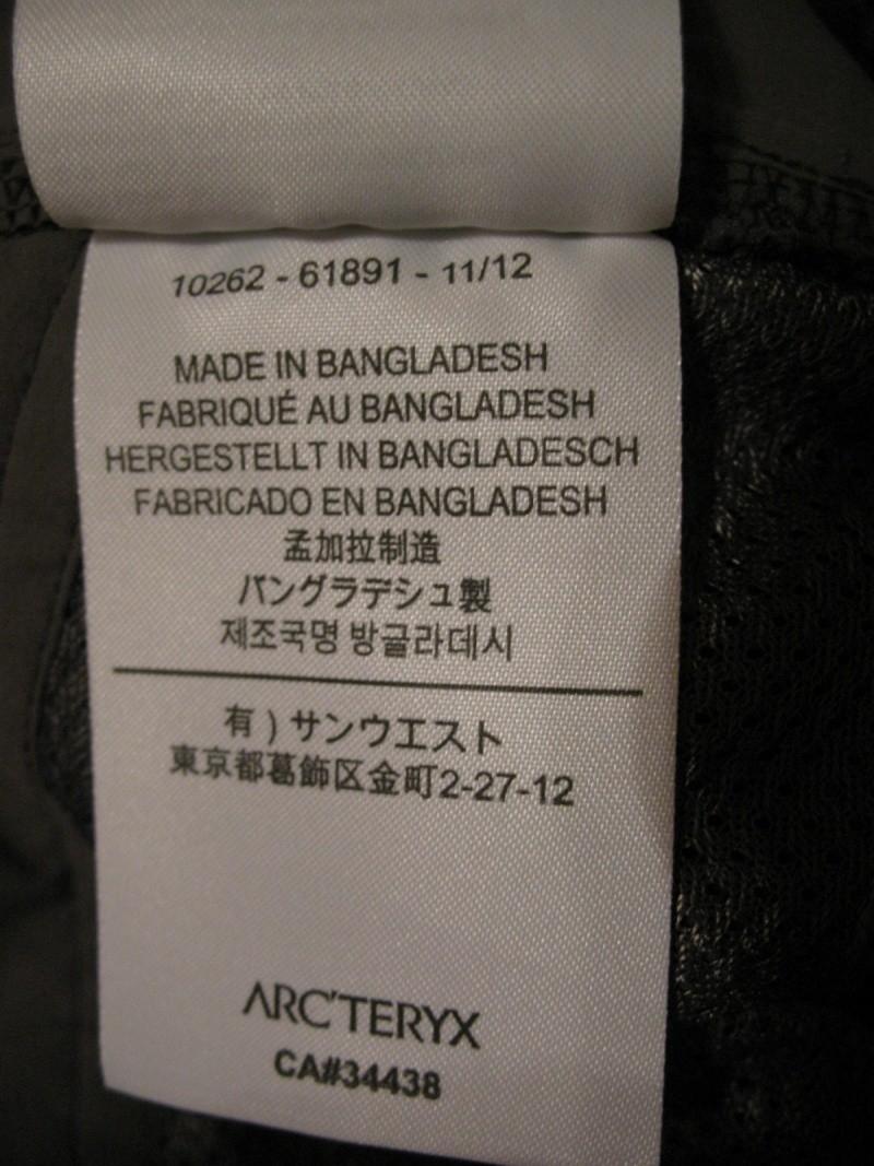 Штаны  ARCTERYX   Perimeter pants  (размер 32/M) - 14