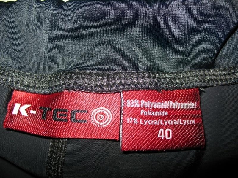 Штаны K-TEC 34 lady  (размер 40-LM) - 4