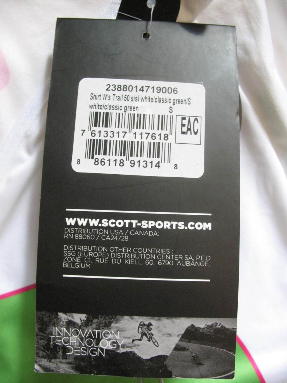 Веломайка SCOTT trail 50  short sleeve cycling jersey (размер S/M) - 6