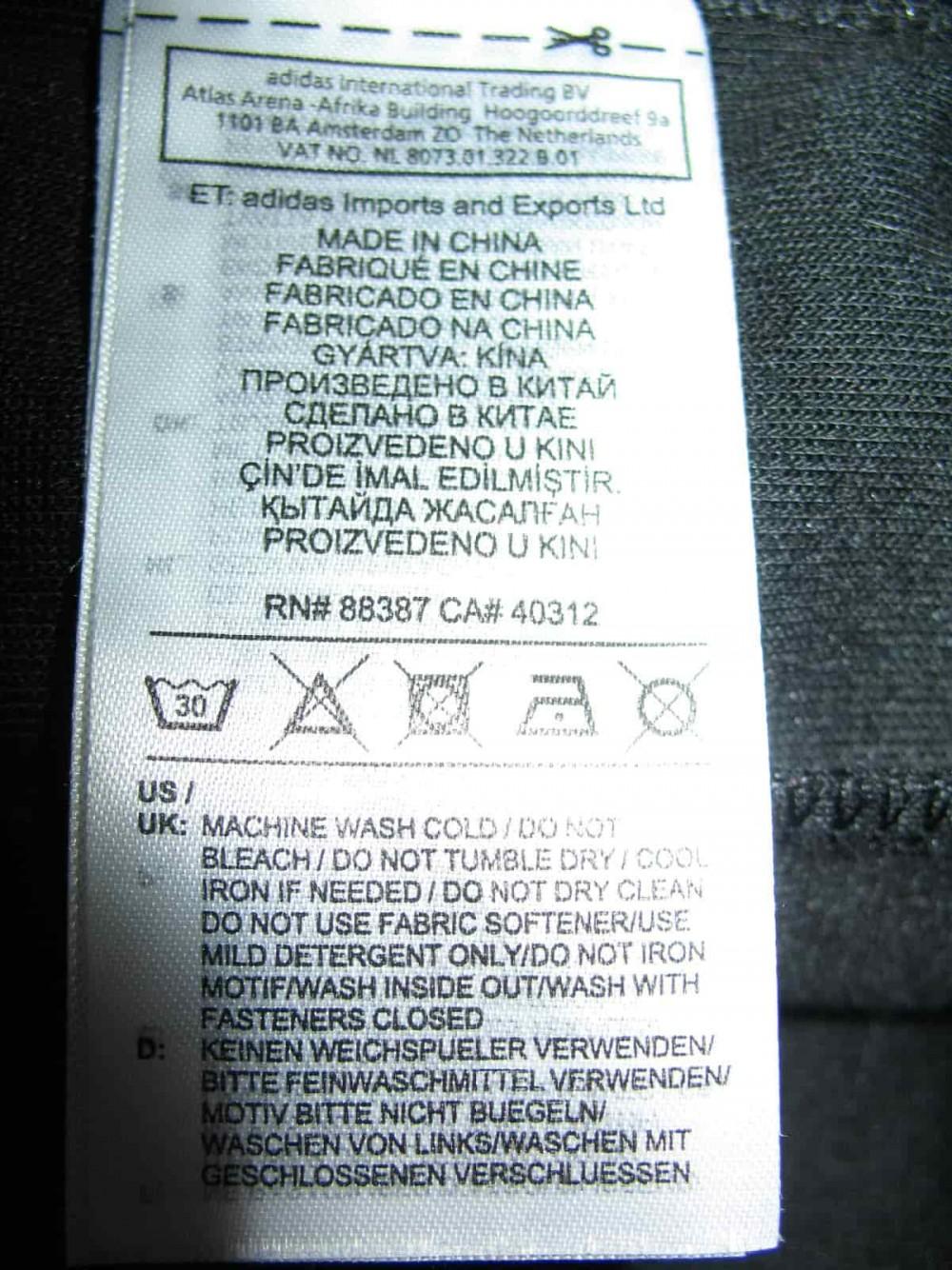 Куртка ADIDAS id hybrid jacket (размер M) - 10