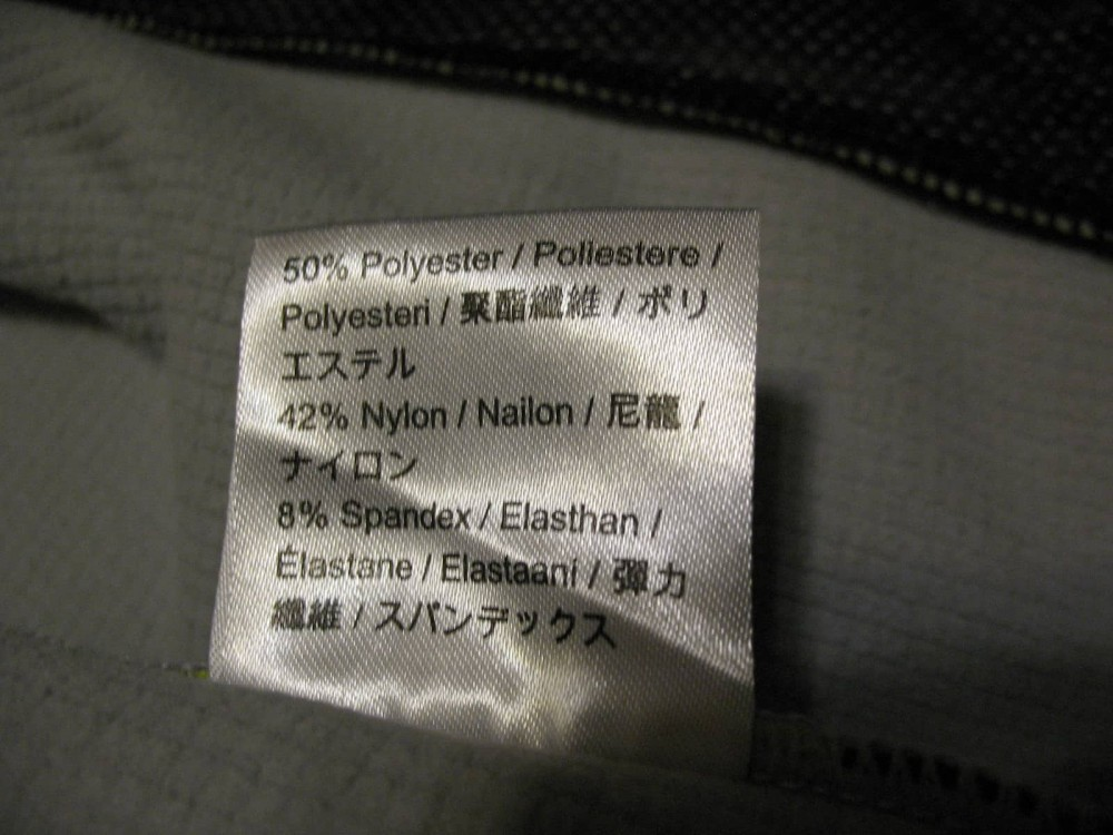 Куртка HAIBIKE softshell jacket (размер M) - 9