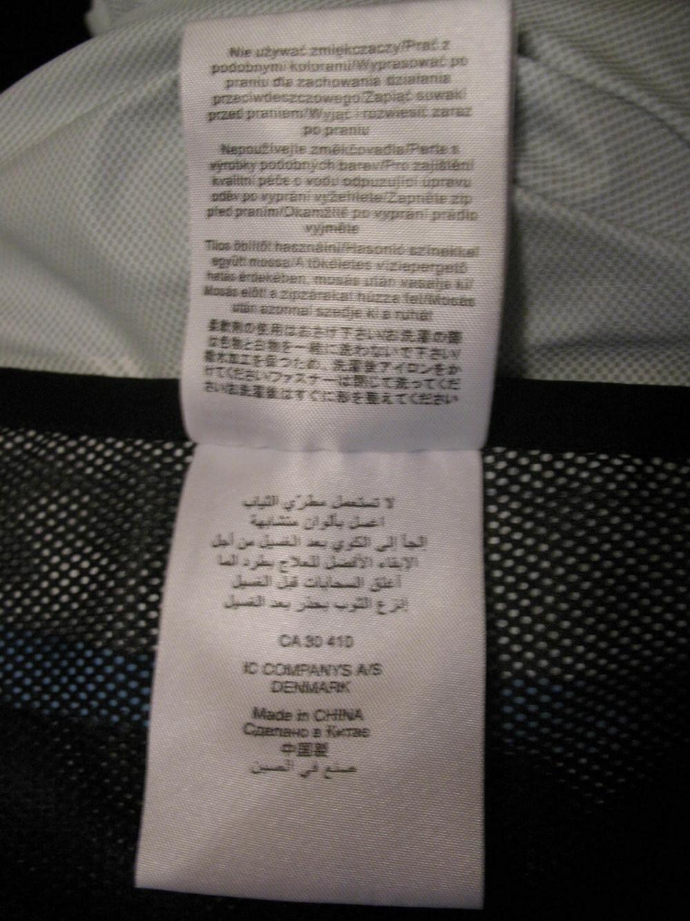 Куртка PEAK PERFOMANCE hybrid jacket lady (размер М) - 10