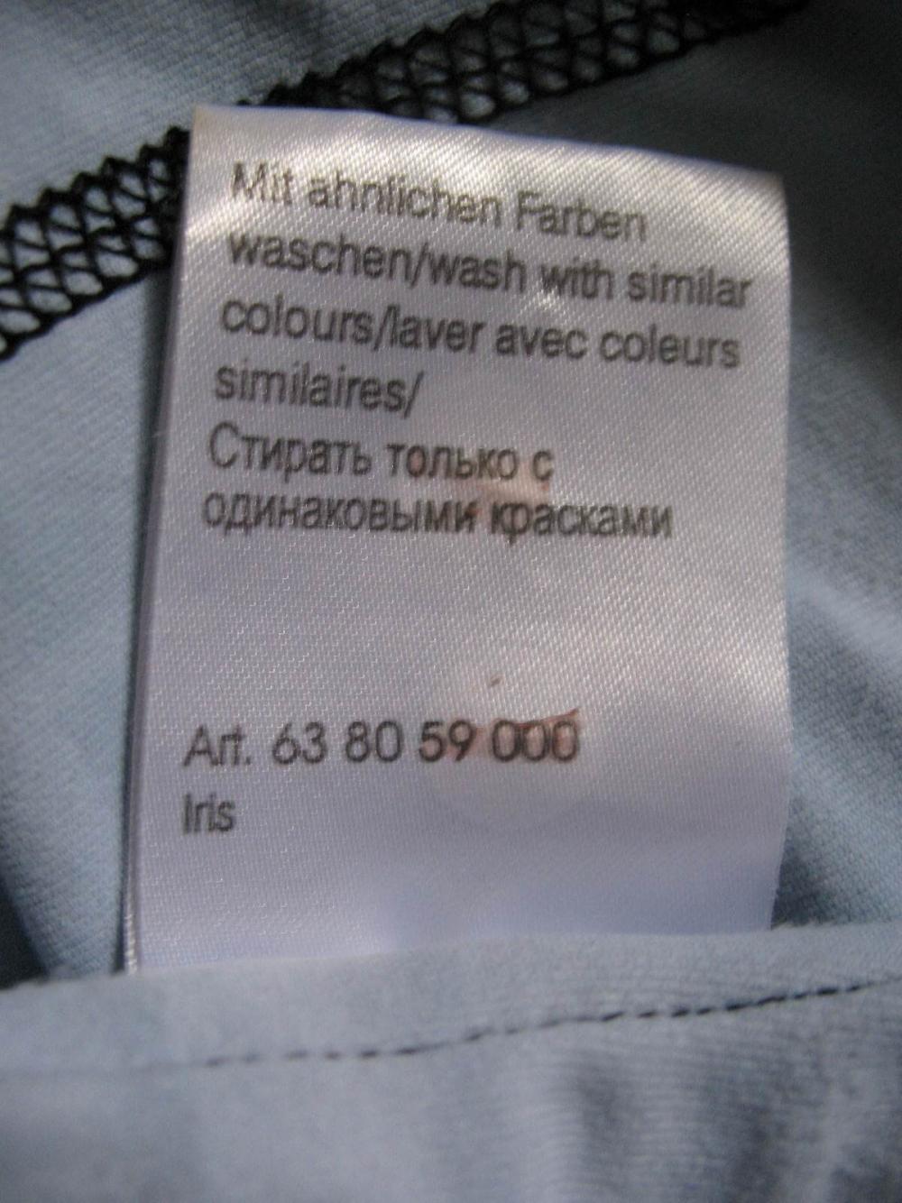 Футболка SPORTALM shirts lady (размер 36-S/M) - 4