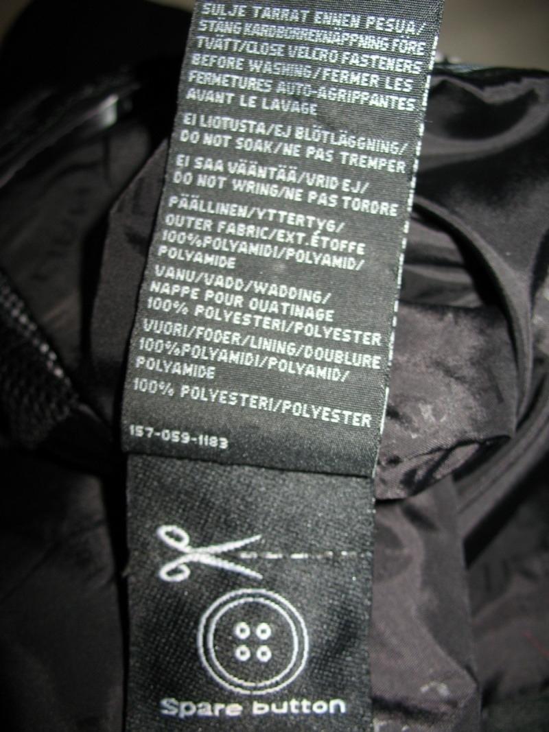 Штаны HALTI olympic pants (размер L) - 13