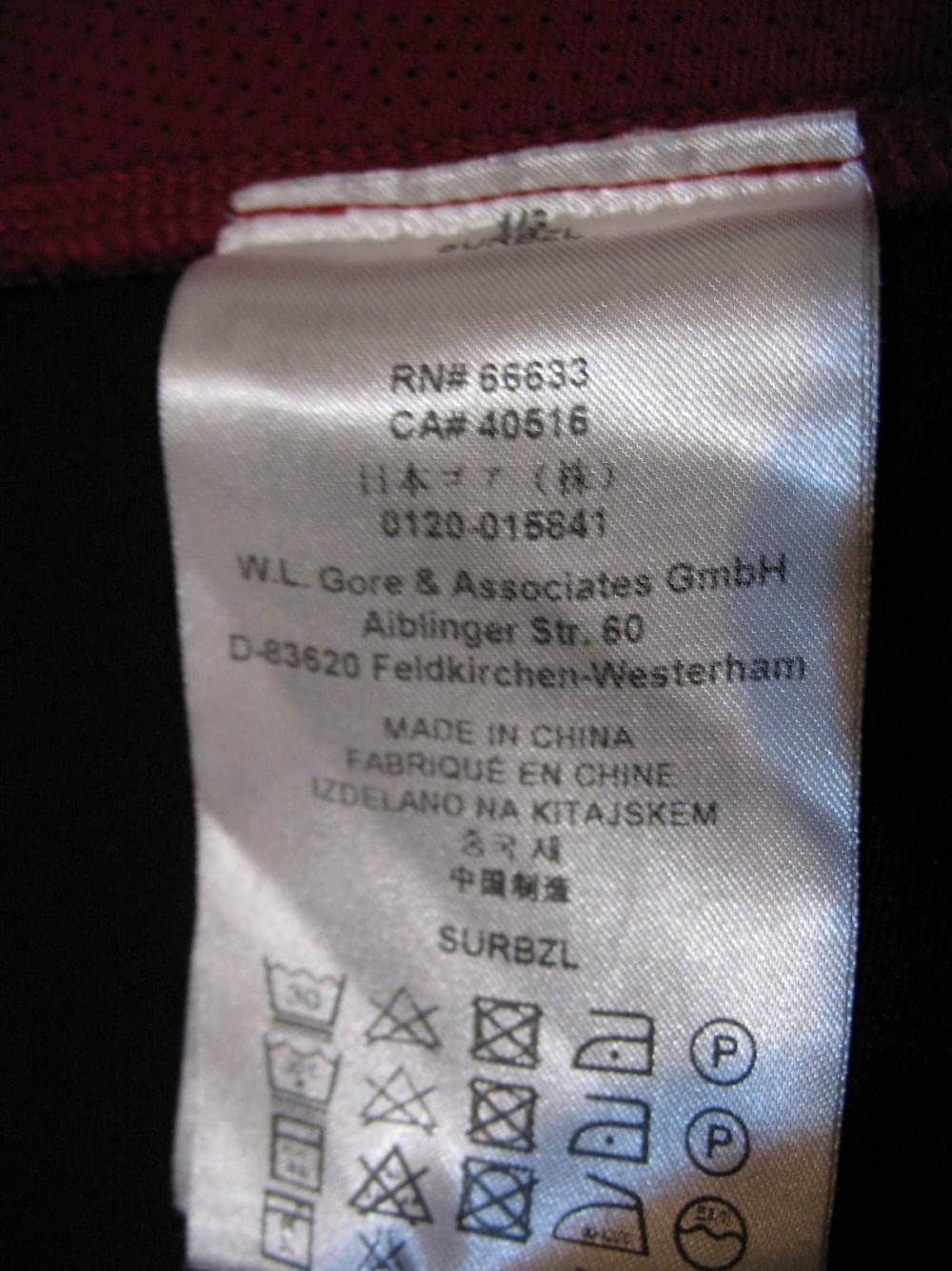 Кофта GORE running wear hooded running jacket (размер XXL) - 15