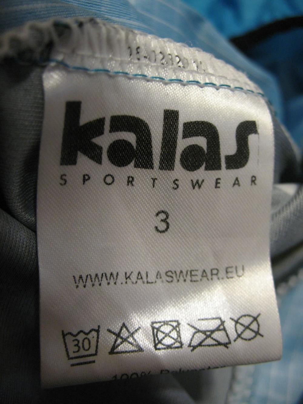 Велокуртка KALAS elite cycling jacket (размер М) - 3