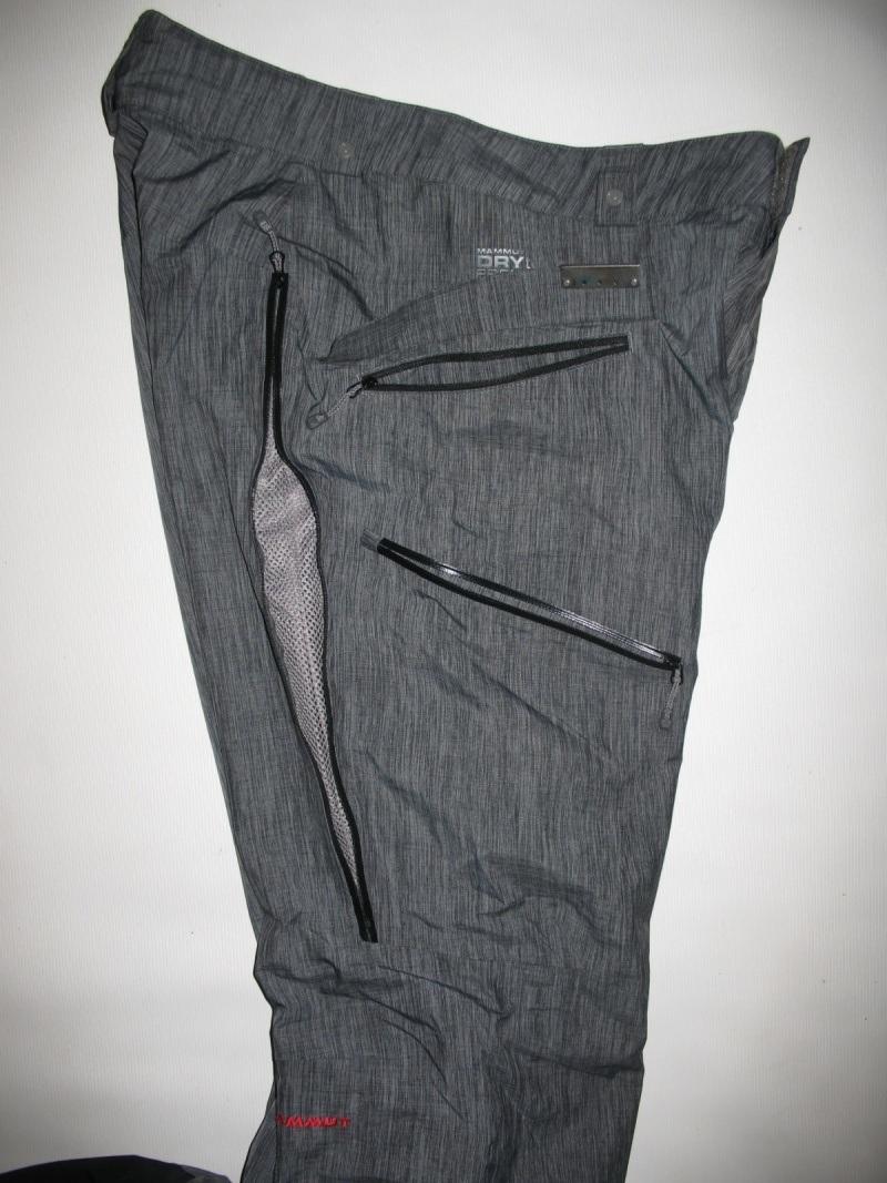 Штаны MAMMUT Dobson Pants (размер 50/L) - 9