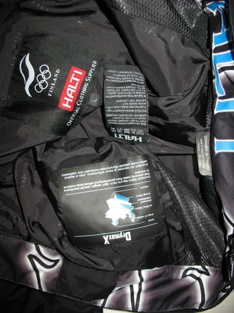 Штаны HALTI olympic pants (размер L) - 9