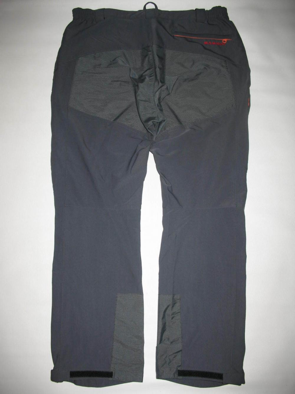 Штаны MAMMUT Courmayeur Pants (размер 58/XXL) - 1