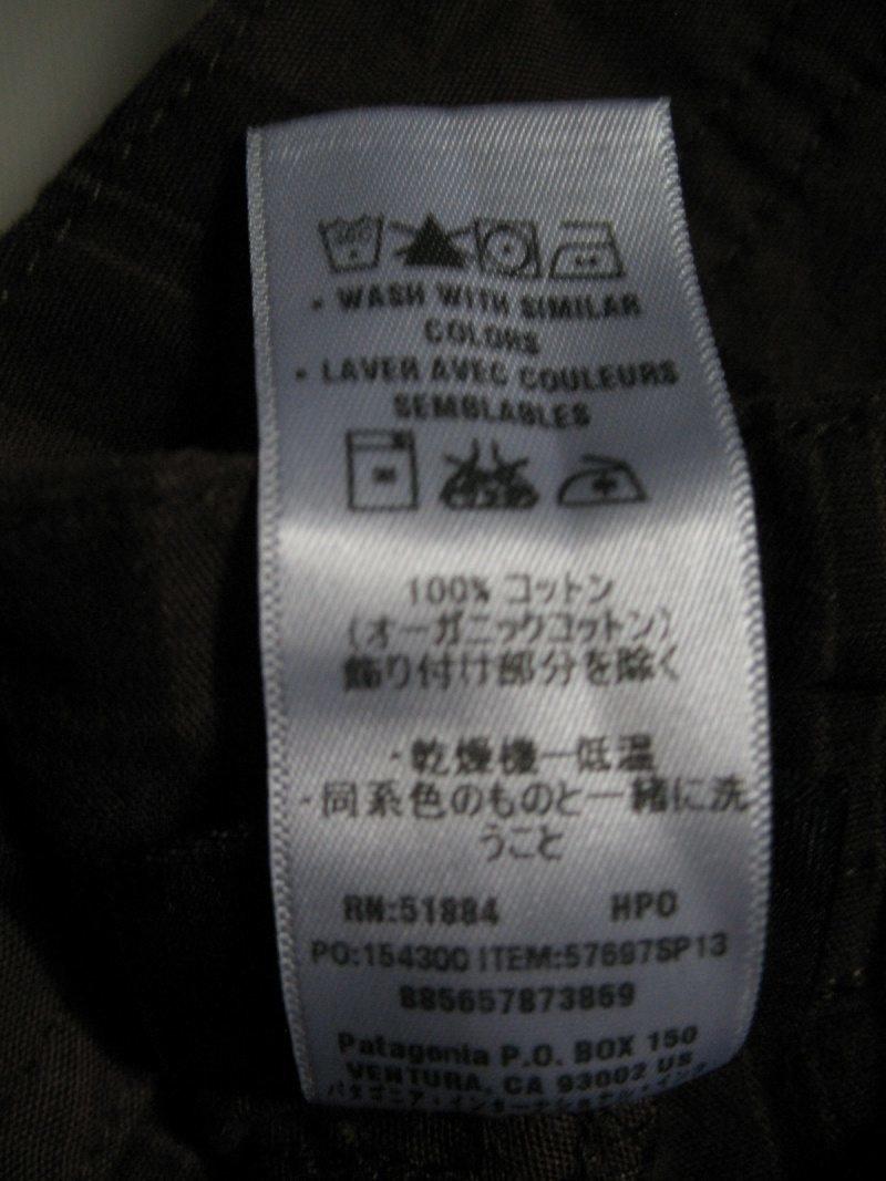 Шорты PATAGONIA cargo shorts (размер 30-S/M) - 11