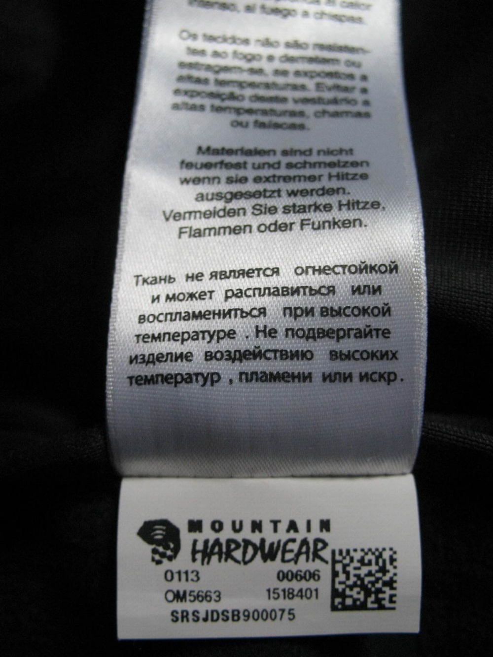 Куртка MOUNTAIN HARDWEAR android II softshell jacket (размер XL) - 10