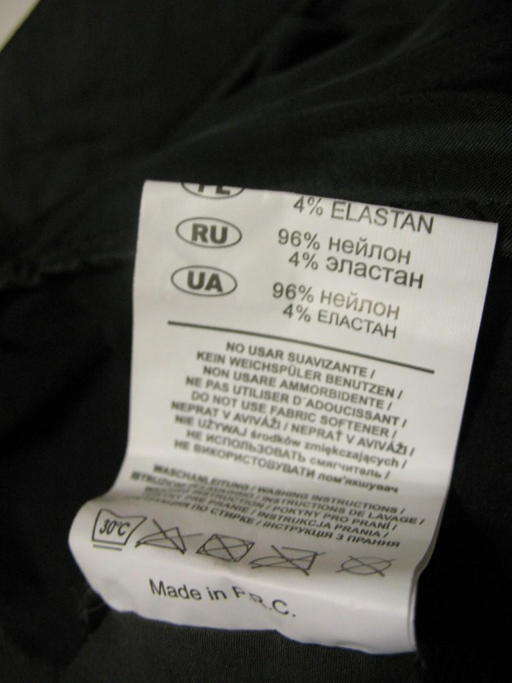 Шорты ALTISPORT trail shorts (размер L) - 6